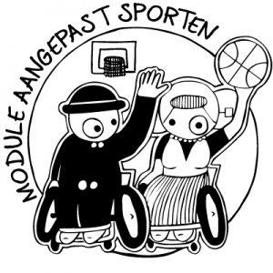 Module Aangepast Sporten